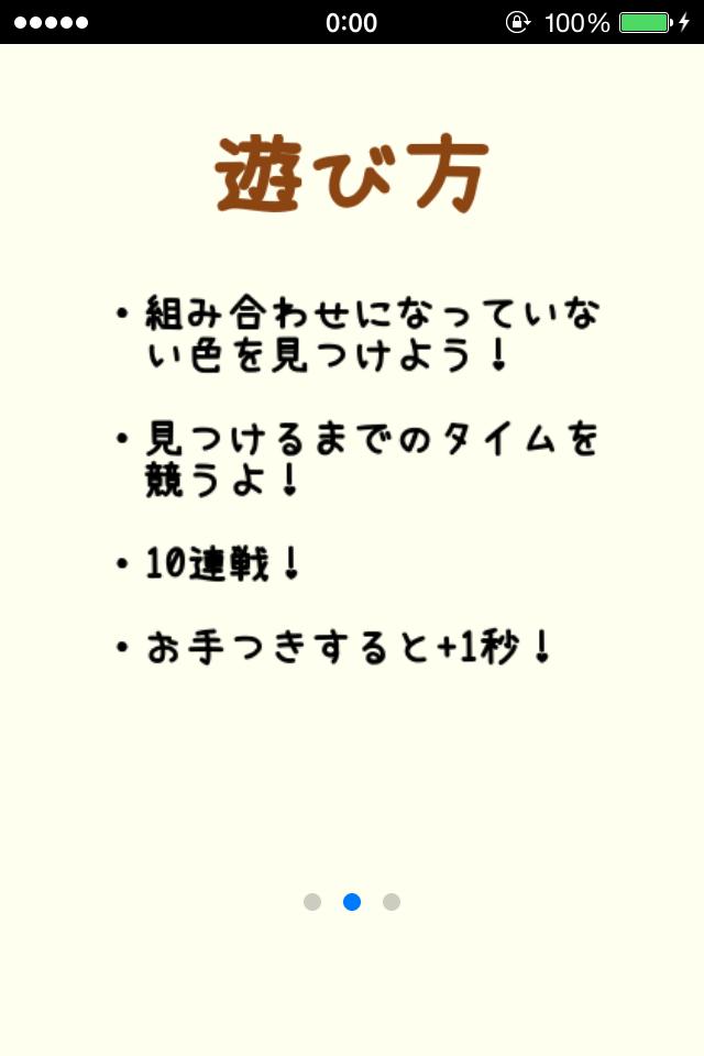 Lonelycolor