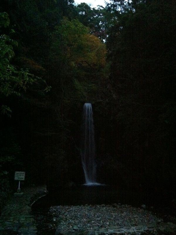 有馬温泉 鼓ヶ滝