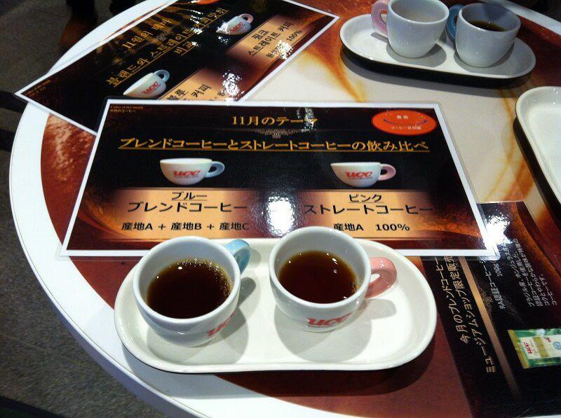 UCCコーヒー博物館 飲み比べ