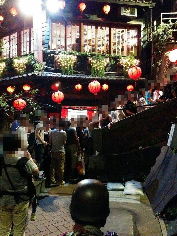 台湾 - 九份4