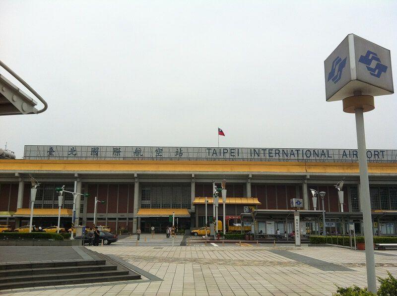 台湾 - 台北松山空港