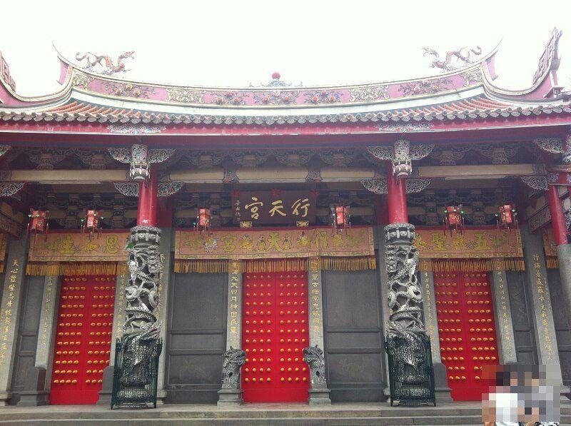 台湾 - 行天宮