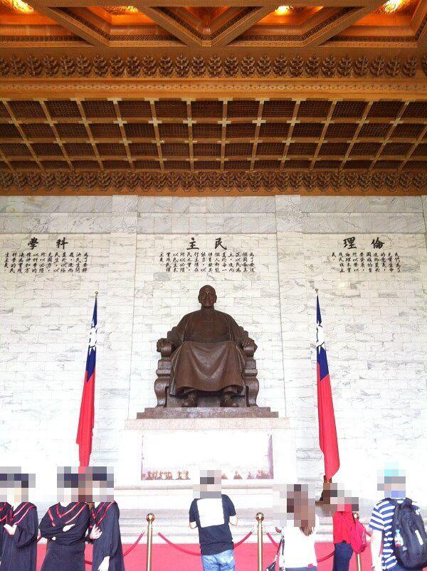 台湾 - 中正紀念堂3