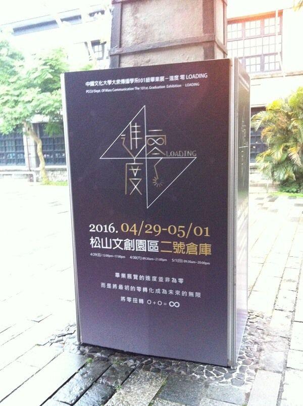 台湾 - イベント