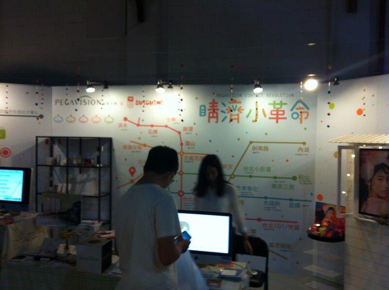 台湾 - イベント2