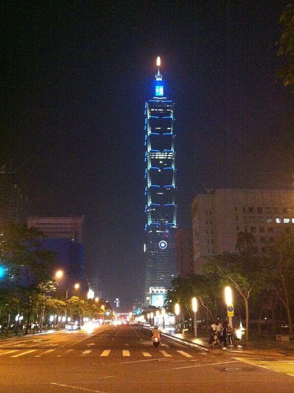 台湾 - 台北101