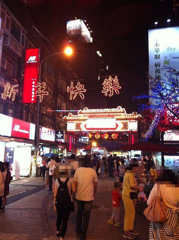 台湾 - 饒河街観光夜市