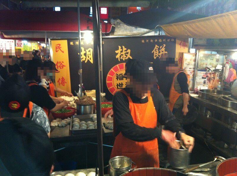 台湾 - 胡椒餅