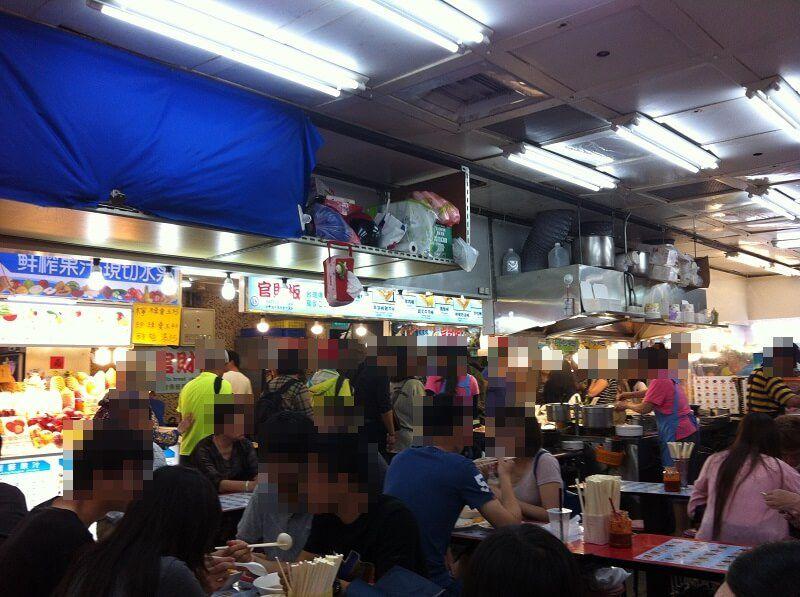 台湾 - 士林夜市_ 士林市場2