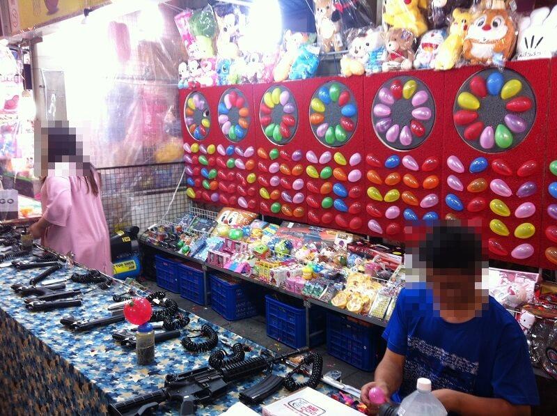 台湾 - 士林夜市_ 士林市場_風船ゲーム