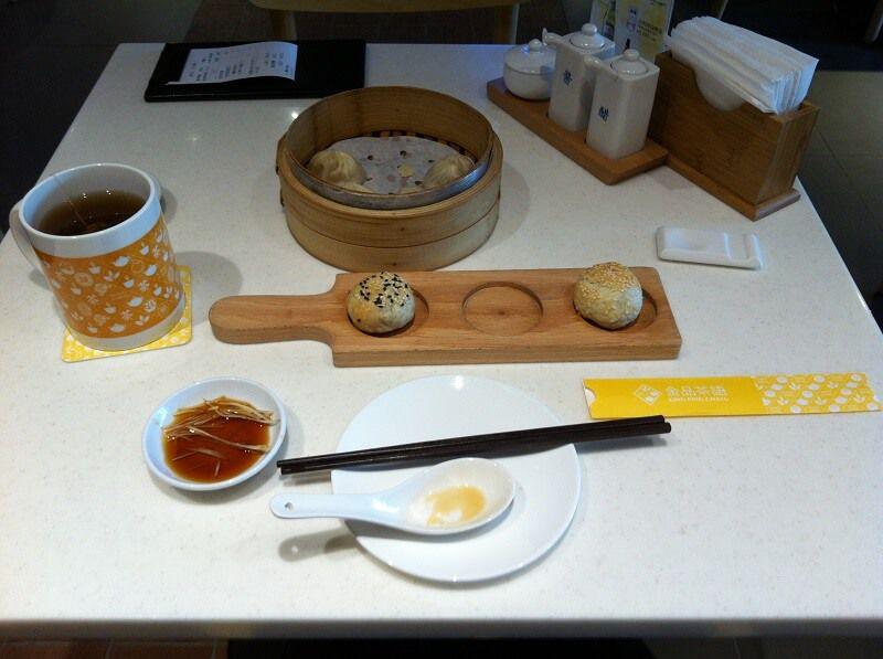 台湾 - 金品茶語
