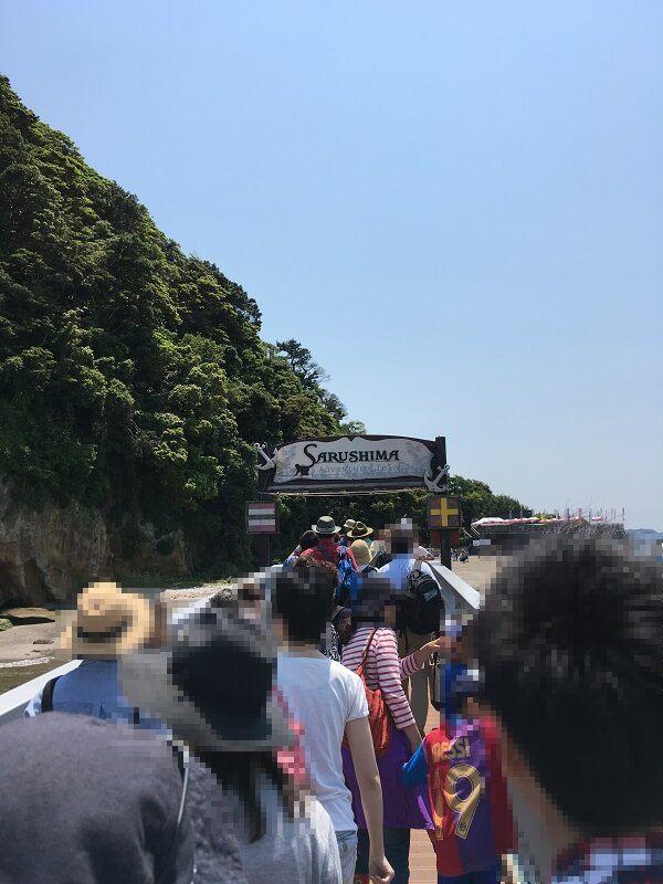 猿島_上陸
