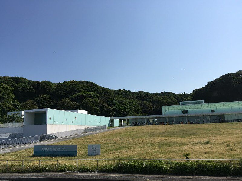横須賀美術館2