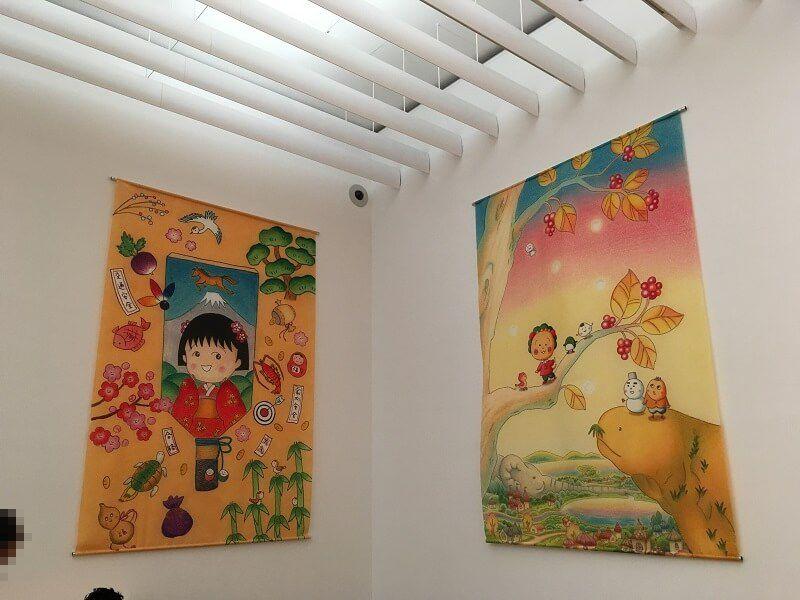 横須賀美術館_さくらももこの世界展3