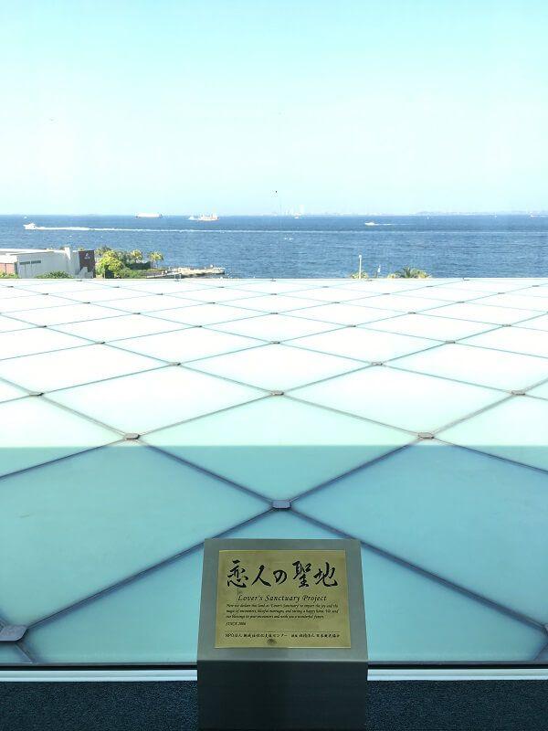 横須賀美術館_恋人の聖地
