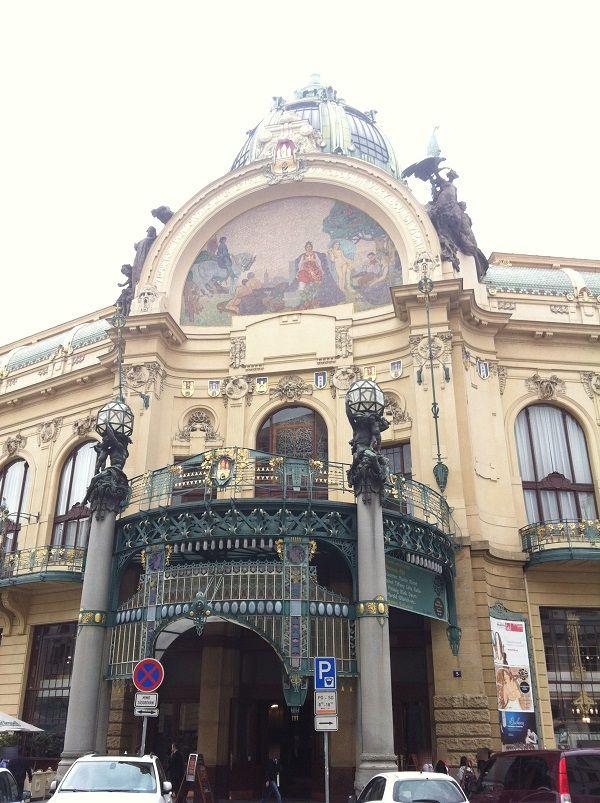 チェコ プラハ プラハ市民会館(スメタナホール)