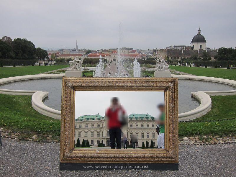 オーストリア ウィーン ベルヴェデーレ宮殿 鏡