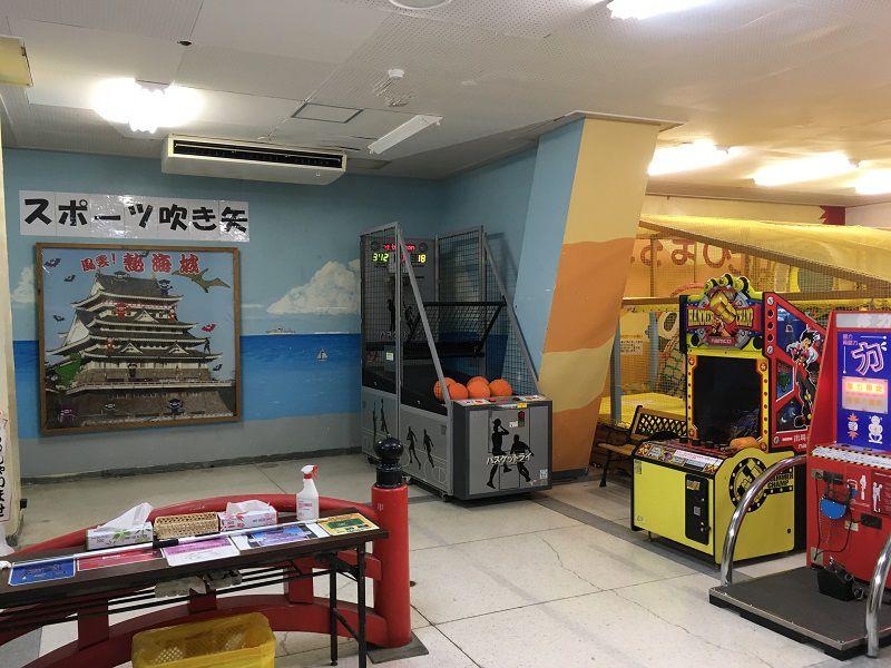 熱海城 ゲームセンター