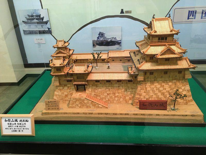 熱海城 和歌山城(マッチ棒)