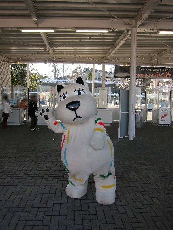 遊園地よみうりランド マスコットキャラクター ランドドッグ1