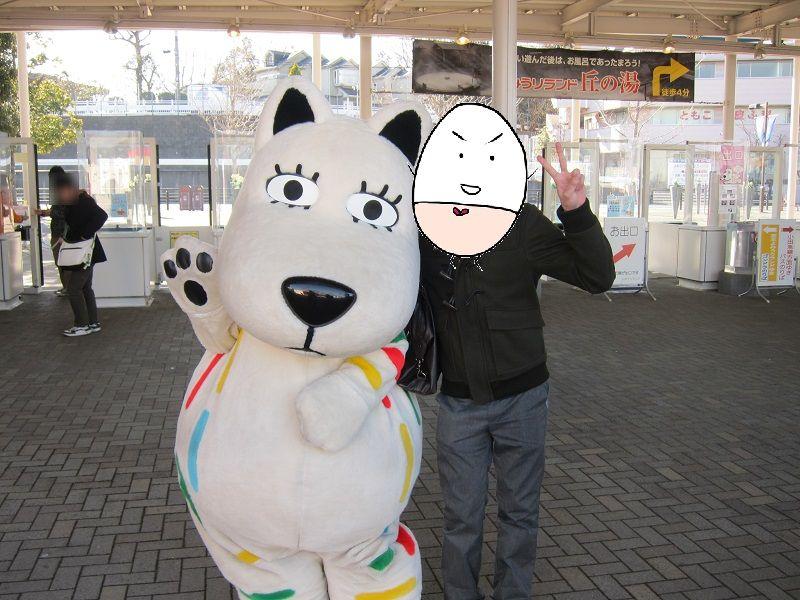 遊園地よみうりランド マスコットキャラクター ランドドッグ2