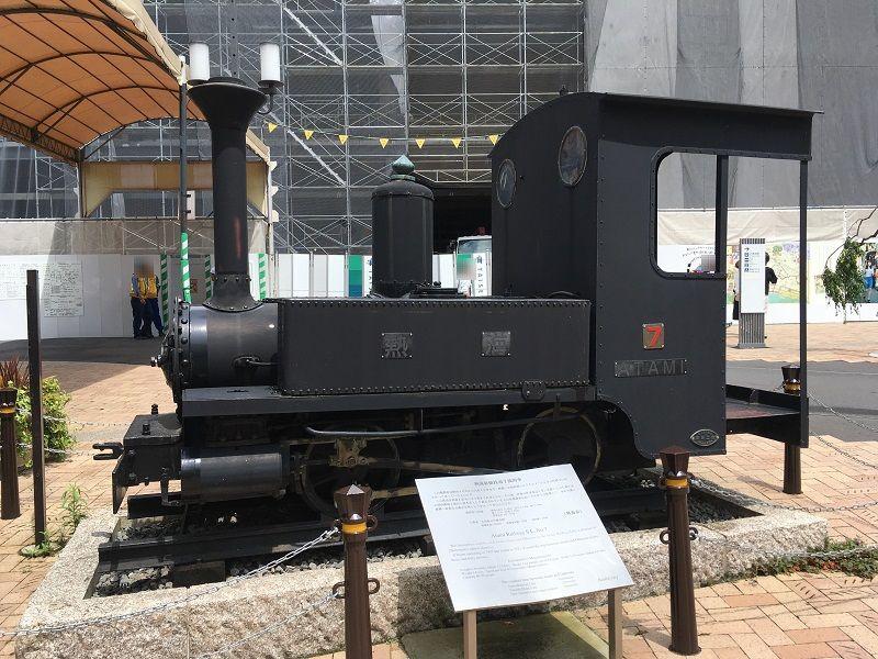 熱海軽便鉄道7機関車