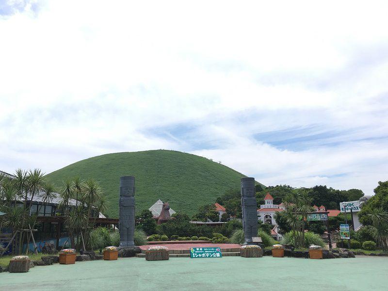 伊豆シャボテン公園 太陽の広場