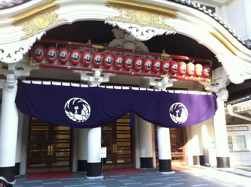 歌舞伎座 昼