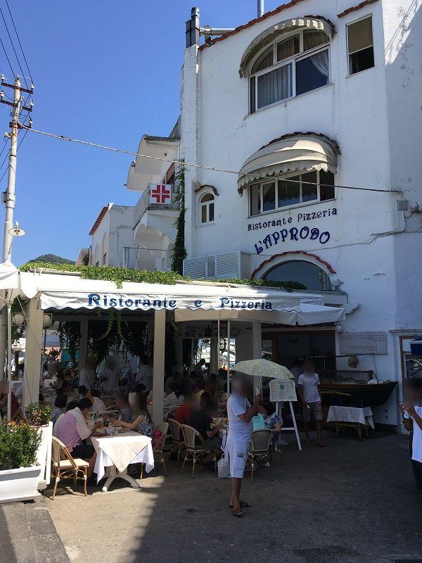 イタリア カプリ島 Ristorante e Pizzeria L'Approdo