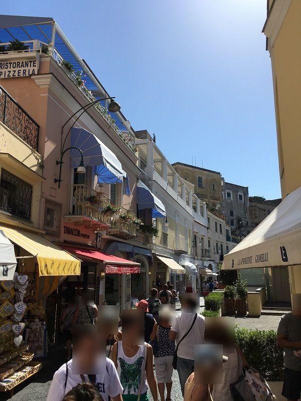 イタリア カプリ島 ウンベルト1世広場 ローマ通り