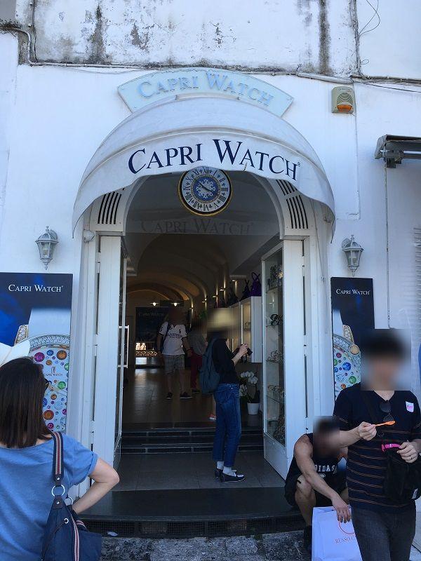イタリア カプリ島 CAPRI WATCH