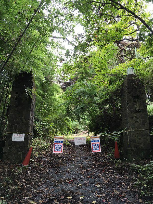 伊香保温泉 廃墟1