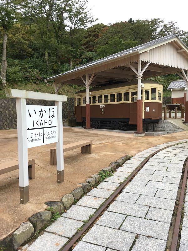 伊香保温泉 峠の公園 路面電車(チンチン電車)