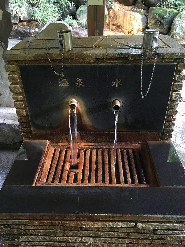 伊香保温泉 飲泉所
