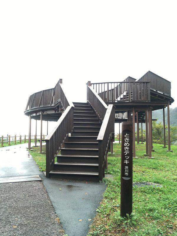 伊香保温泉 上ノ山公園 ときめきデッキ 展望台