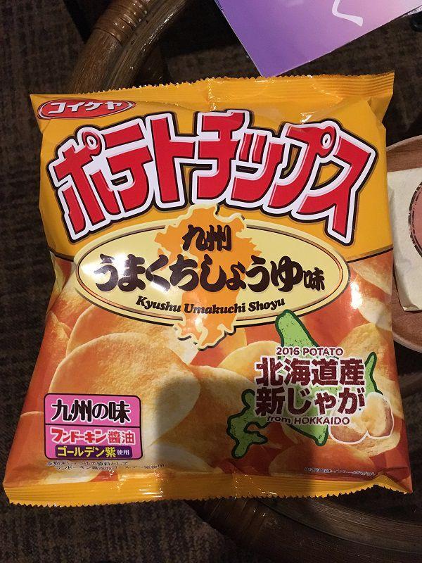 別府温泉 ポテトチップス 九州限定 うまくちしょうゆ味