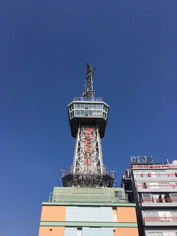 別府温泉 別府タワー