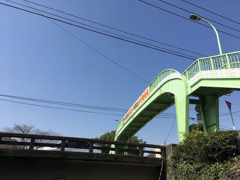 柳川 川下り 歩道橋 中間地点