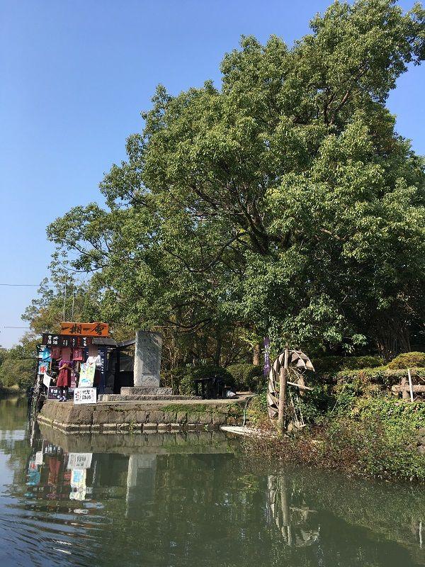 柳川 川下り ドライブスルー1