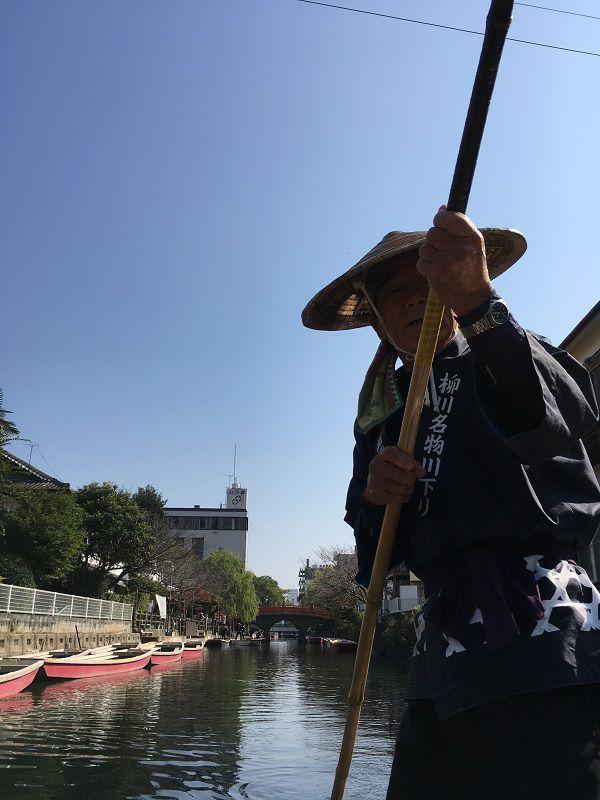柳川 川下り 船頭