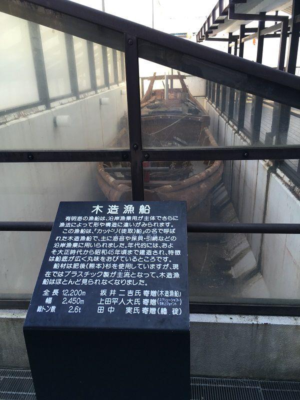 柳川 北原白秋生家 北原白秋記念館 木造漁船
