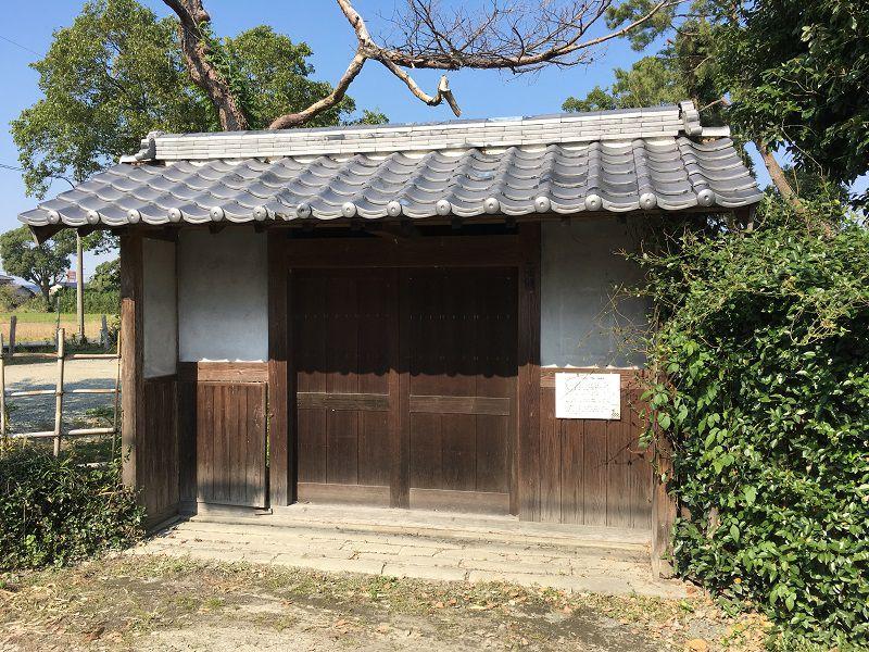 柳川 オノ・ヨーコの祖父の屋敷跡