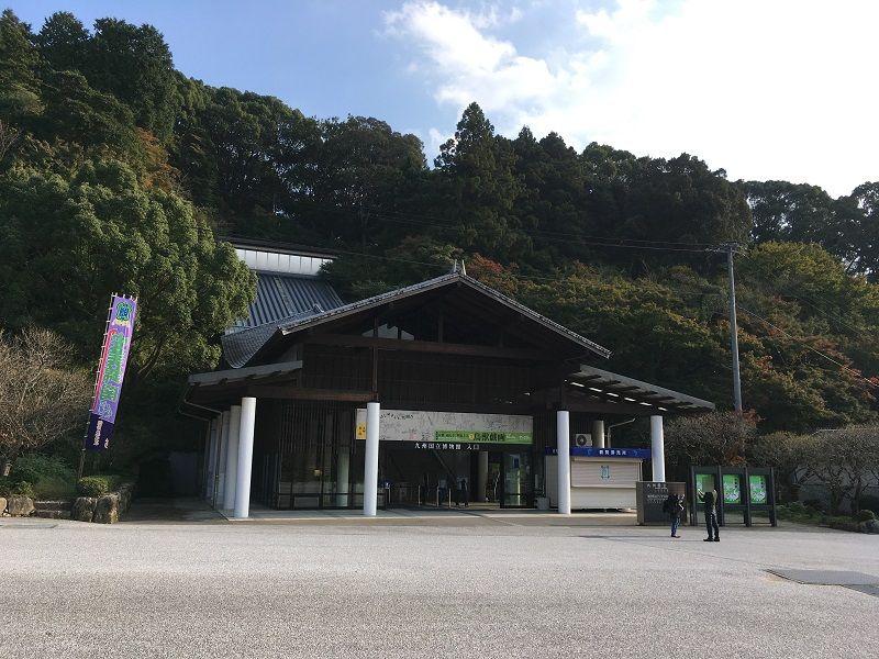 大宰府 九州国立博物館アクセストンネル