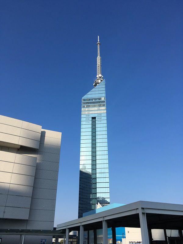 博多 福岡タワー