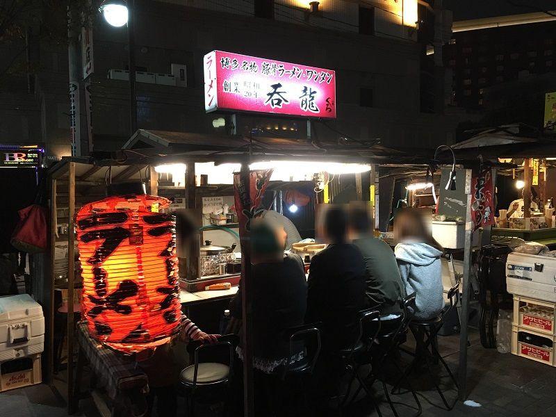 博多 中州 屋台 呑龍