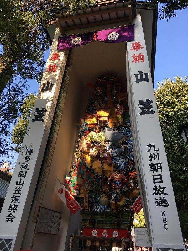 博多 櫛田神社 博多祇園山笠