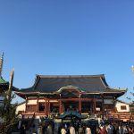 CMで有名な一畑山薬師寺に初詣に行ってきた