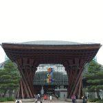 男一人で金沢に旅行してきた Part1