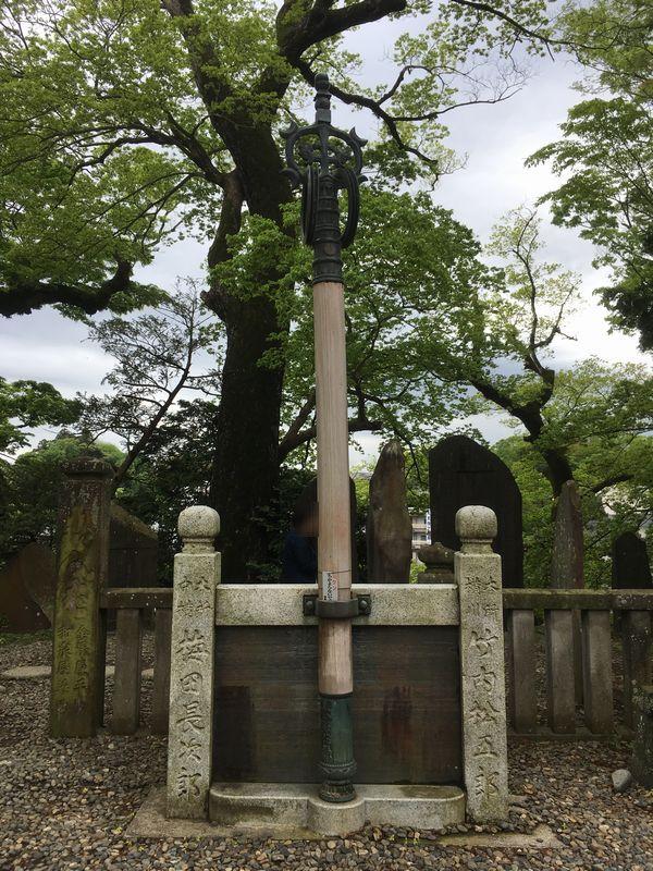 成田山新勝寺 大錫杖