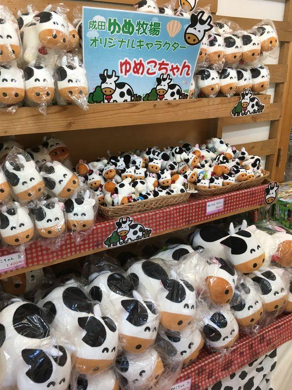 成田ゆめ牧場 オリジナルキャラクター ゆめこちゃん ぬいぐるみ